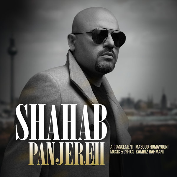 Shahab Projects - 'Panjereh'