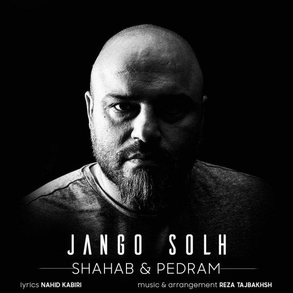 Shahab Projects & Pedram Marandiz - 'Jango Solh'