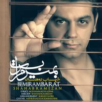 Shahab Ramezan - 'Bemiram Barat'