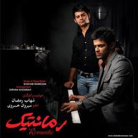 Shahab Ramezan - 'Chesham To Ro Mibine'