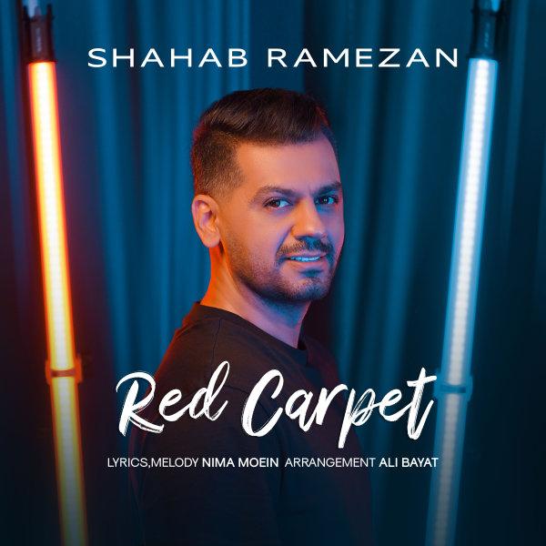 Shahab Ramezan - 'Farshe Ghermez'