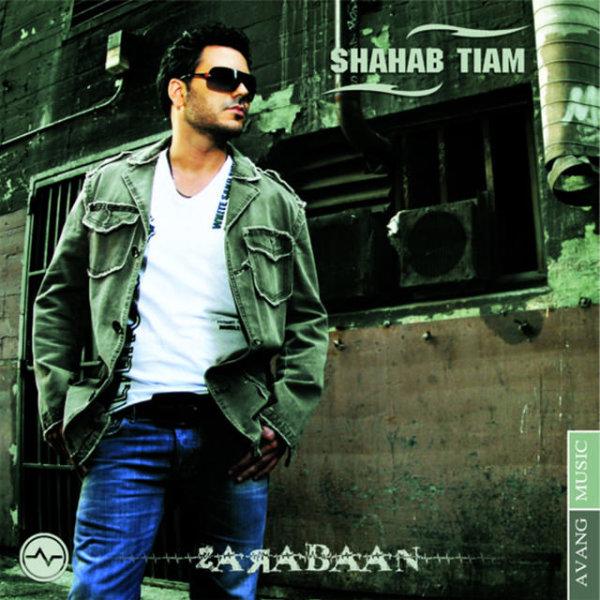 Shahab Tiam - 'Nakone Mitarsi'