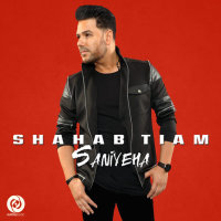 Shahab Tiam - 'Raazaalud'