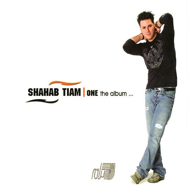 Shahab Tiam - One