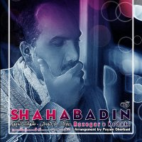 Shahabadin - 'Rozegare Kodaki'