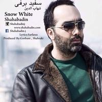 Shahabadin - 'Sefid Barfi'