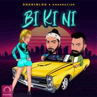 Shahin Loo & Khashayiar - 'Bi Ki Ni'