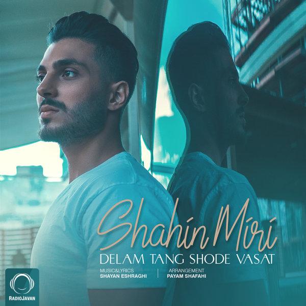Shahin Miri - 'Delam Tang Shode Vasat'