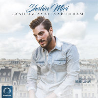 Shahin Miri - 'Kash Az Aval Naboodam'