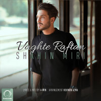 Shahin Miri - 'Vaghte Raftan'