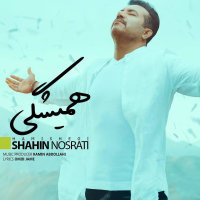 Shahin Nosrati - 'Hamishegi'