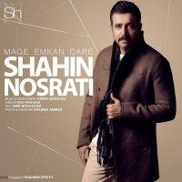 Shahin Nosrati - 'Mage Emkan Dare'
