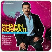 Shahin Nosrati - 'Mano Peyda Kon'