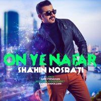 Shahin Nosrati - 'On Ye Nafar'
