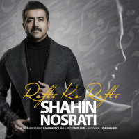 Shahin Nosrati - 'Rafti Ke Rafti'