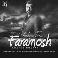 Shahin Nosrati - 'Yadam Toro Faramosh'