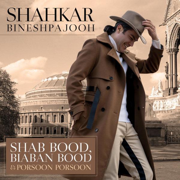 Shahkar Bineshpajooh - 'Medley'