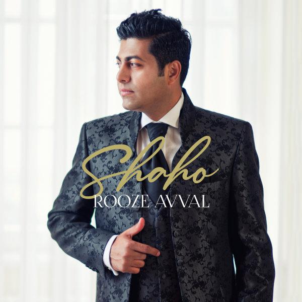 Shaho - 'Rooze Aval'