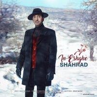 Shahrad - 'In Eshghe'