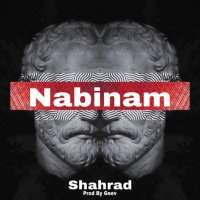 Shahrad - 'Nabinam'