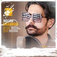 Shahrad - 'Negah'