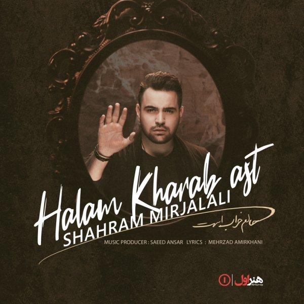 Shahram Mirjalali - 'Halam Kharab Ast'