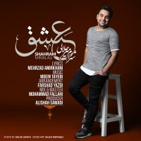 Shahram Mirjalali - 'Eshgh'