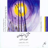 Shahram Nazeri - 'Atashi Dar Neyestan'
