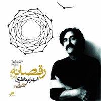 Shahram Nazeri - 'Ma Gooshe Shomaeim Shoma Tan Zade Ta Key'