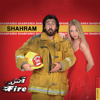Shahram Shabpareh - 'Chejoori Begam (Ft Sattar)'