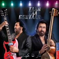 Shahram Shabpareh - 'Chera Nemiraghsi, Zane Ziba, Baroon Barooneh'