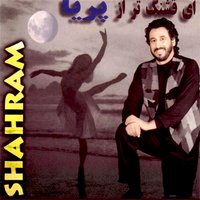 Shahram Shabpareh - 'Faseleh'