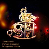 Shahram Shabpareh - 'Khaab (Remix)'