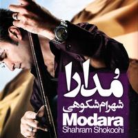 Shahram Shokoohi - 'Gol Va Khaar'