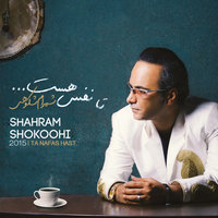 Shahram Shokoohi - 'Rosva'