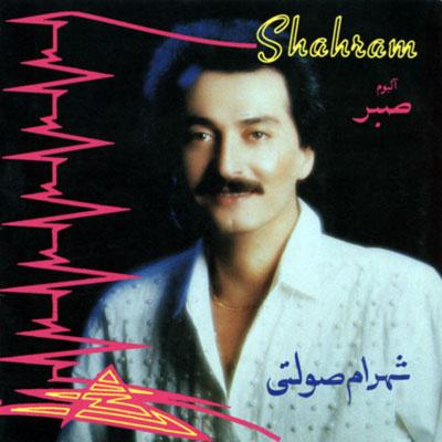 Shahram Solati - Sabr