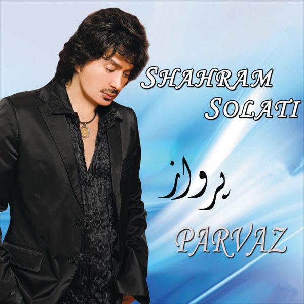 Shahram Solati - Gole Goldoon