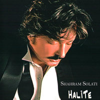 Shahram Solati - 'Halite'