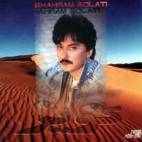 Shahram Solati - 'Kavir'
