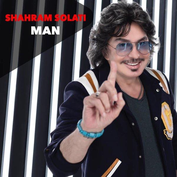 Shahram Solati - 'Man'