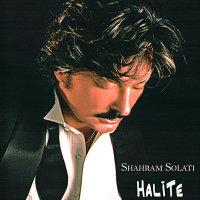 Shahram Solati - 'Salam'