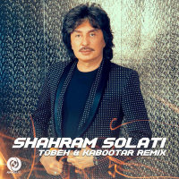 Shahram Solati - 'Tobeh & Kabootar (Remix)'