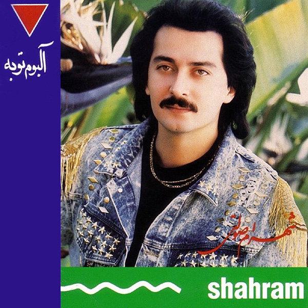 Shahram Solati - Tobeh