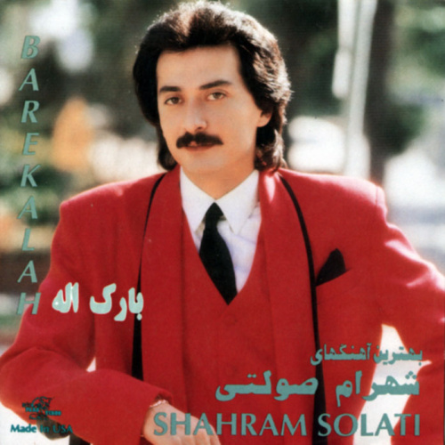 Shahram Solati - 'Toubeh'