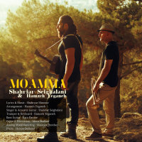 Shahriar Seighalani & Hamzeh Yeganeh - 'Moamma'
