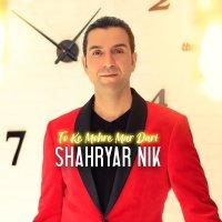 Shahryar Nik - 'To Ke Mohreye Mar Dari'