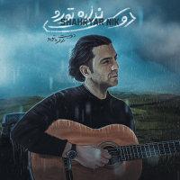 Shahryar Nik - 'Dooset Nadare Toro'