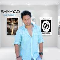 Shahyad - 'Aghoosh'