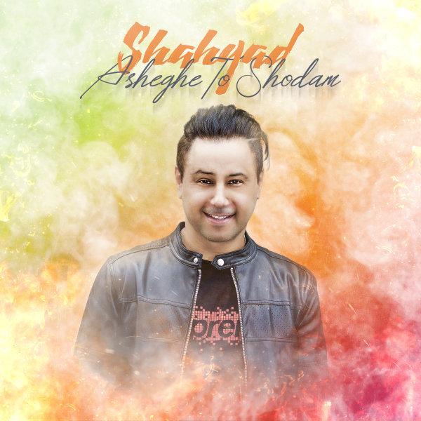 Shahyad - 'Asheghe To Shodam'