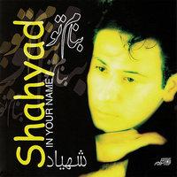 Shahyad - 'Baba Bozorg'